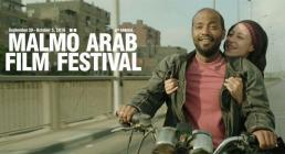 Sweden: The 6th Annual Malmö Arab Film Festival