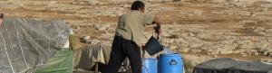 Summer 2016 - Israel cut back on the already inadequate water supply to Palestinians