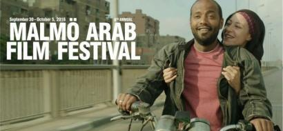 Sweden: The 6th Annual Malmö Arab Film Festival