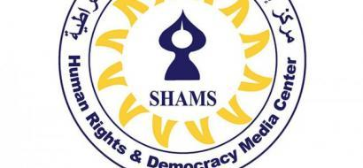 "Statement for immediate release Issued by Human Rights and Democracy Media Center ""SHAMS"""