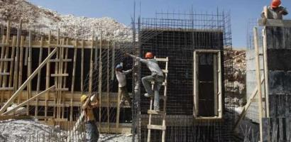 New Measures to Segregate Palestinian Workers